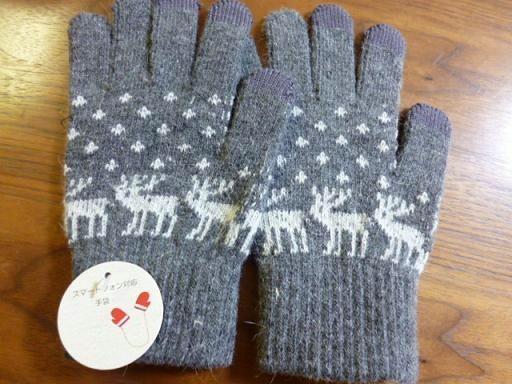 かわいらしいスマホ用手袋を発見!!