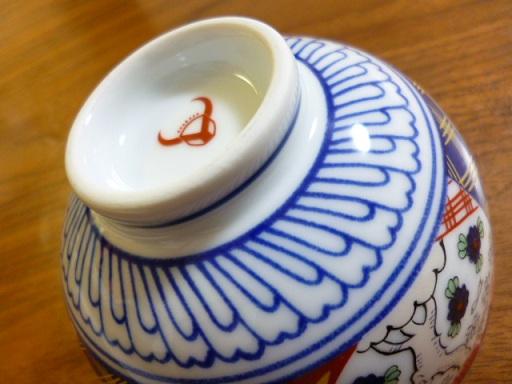スクラッチで非売品の吉野家お茶碗をゲットです~