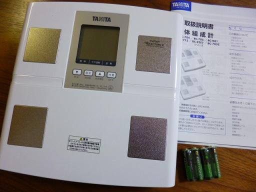 タニタの体組成計(体重計)・・・・品番は、BC-705-SVがきた~!!