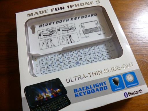 iPhone5ケース Bluetooth(ブルートゥース) スライドキーボードfor iPhone5