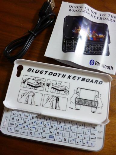 本体と付属品、パソコン+USBでも充電可能・・・・