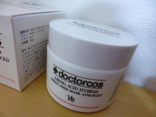 doctorcos(ドクターコス)の水光シートフリーマスク(オールインワンゲル)をお試しです~笶、