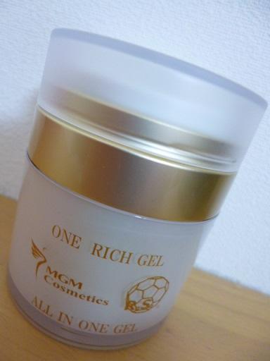 ONERICH(ワンリッチ)オールインワンジェル、通常サイズを買いました~