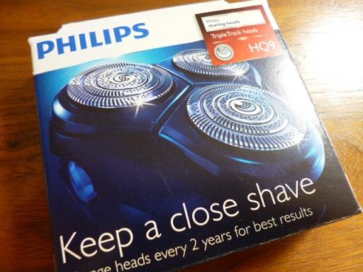 フィリップス シェーバー用替刃 HQ9/51 [HQ951] を通販しました~、通販の方が安そうだったから~
