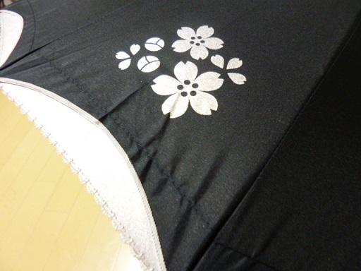 京都がま口屋本舗で日傘を通販しちゃいました~
