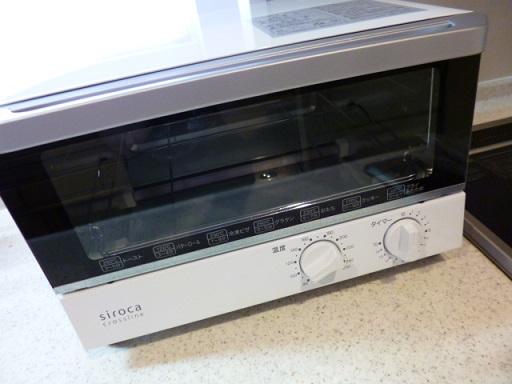 シロカのオーブントースターをお得にゲットです~