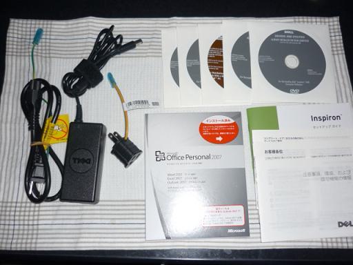 パソコン本体以外の付属品