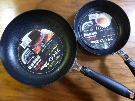 マーブルコートフライパンを楽天日本一セールの時に激安でゲット笶、