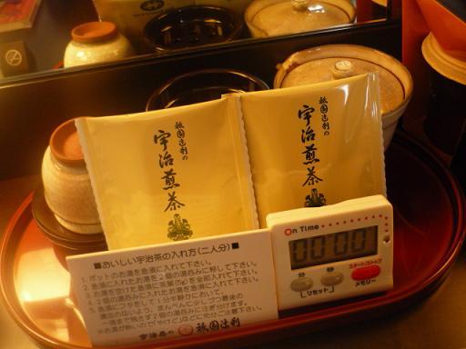 さすが、京都。お茶の淹れ方にこだわり???