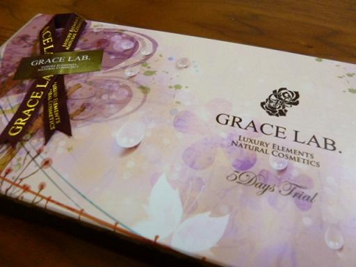 グレースラボの美容ジェルクリーム×生コラーゲン(モイストエッセンス)のトライアルセット(お試しセット)・・・・・素敵なパッケージですなぁ~