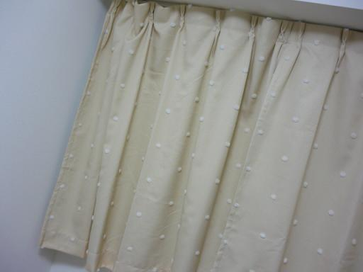1級遮光・防音・遮熱フロントカットカーテン・2枚