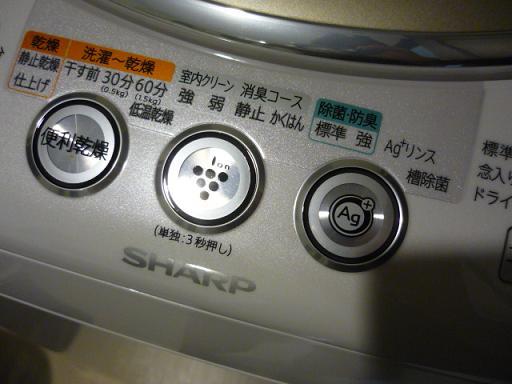 洗濯する物、サニタリースペース・・・・・・をきれいにする機能