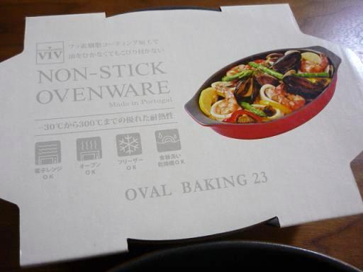 viv NON-STICK OVENWARE(ヴィヴノンスティックオーブンウェア) オーバルベイキング