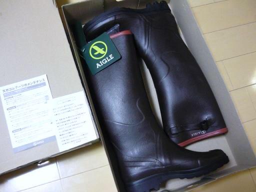AIGLE ブーツ(ベニルスポーツ)