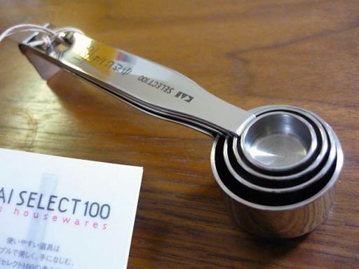 貝印のSELECT100というシリーズ計量スプーンをまんまる堂で通販しました