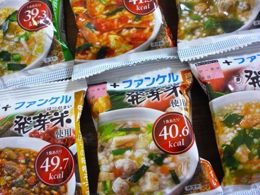 ファンケル発芽米を使ったローカロ雑炊を試しました~