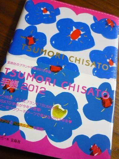 tsumorichisato(ツモリチサト)の手帳(スケジュール帳)を通販で買いました~