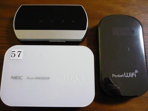 WiMAX(ワイマックス)のAterm3500Rが、一番大きい