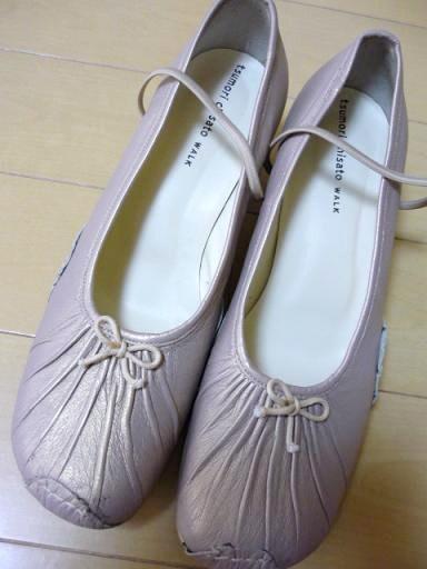 TSUMORI CHISATO WALK(ツモリチサトウォーク)の靴を激安で買えました~