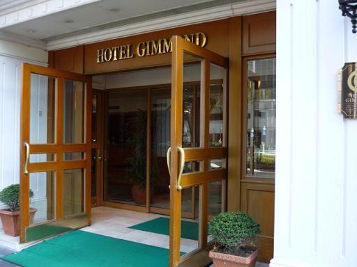 今回の京都旅行はホテルギンモンド京都に決定
