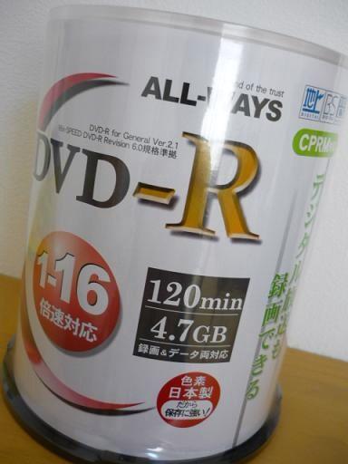 ALL-WAYS(メーカー名:リーダーメディアテクノ)のDVD-R(100枚!!)しばらく買わなくて良さそ・・・・