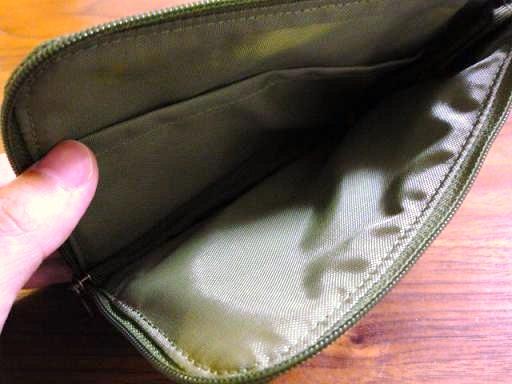 ティッシュがかばんの中で散乱することももうないのだぁ