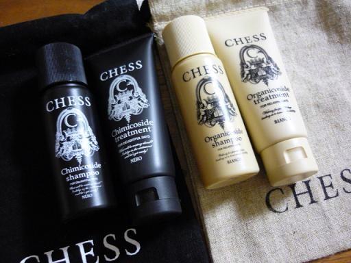パッケージデザインも素敵なCHESS(チェス)