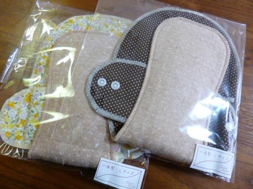 ロハス工房のオリジナルブランド「ルランルラン」の布ナプキンです