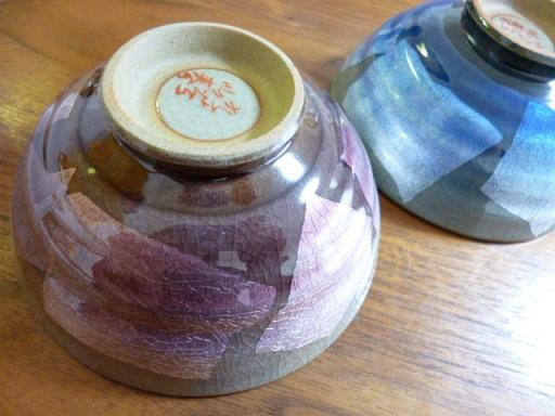 石川県民のくせに初めての九谷焼です