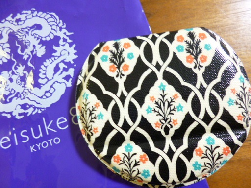 seisuke88の鏡、今回の京都旅行のおみやげ