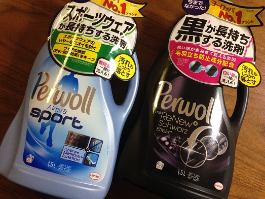 パーウルスポーツを普段使いの洗濯洗剤に