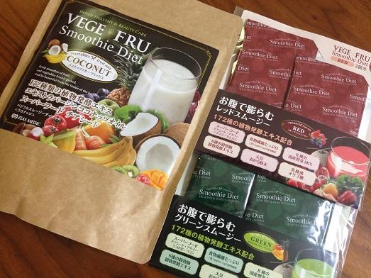 ジフルスムージーダイエット(ココナッツ味)をお試しさせてもらった~!!