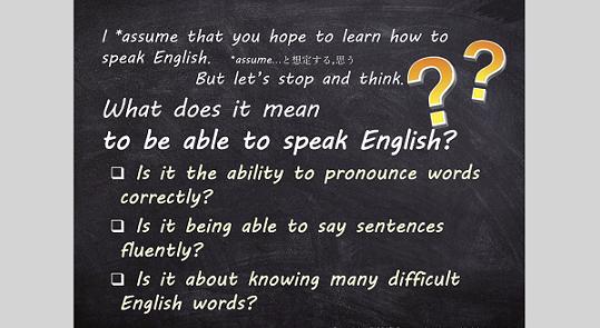 正に英語で行われる英語の授業みたいだ