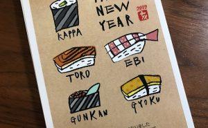お寿司のデザインがあった!!