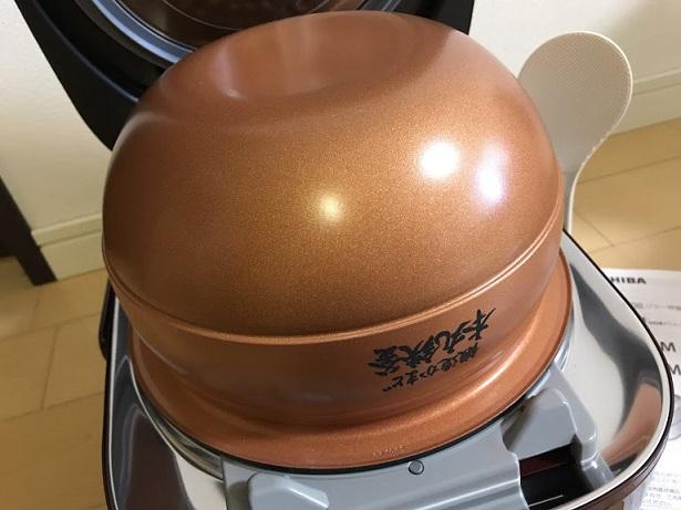 鍛造かまど鉄釜の方が少ない量でごはんを炊いた時においしい
