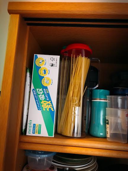 我が家では常温保存にしてる